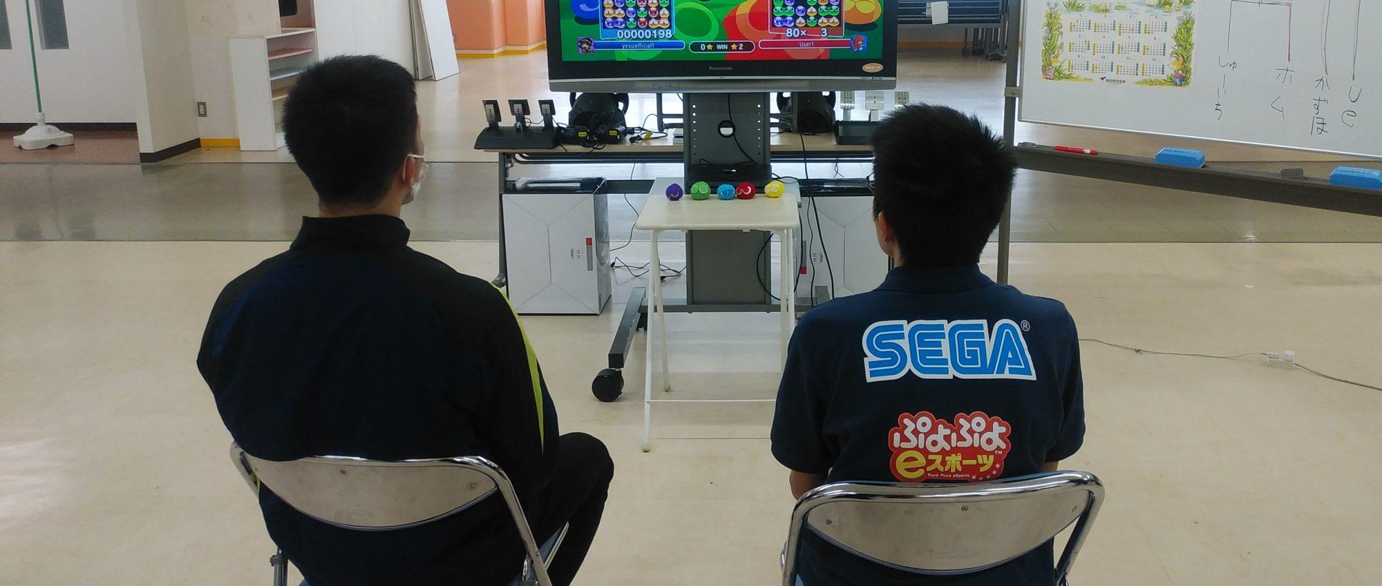 山形県eスポーツ連合(YeSU)
